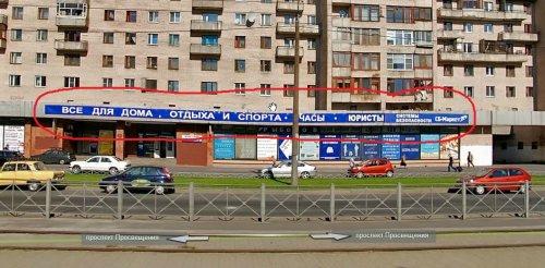 http://blog.pravo.ru/uploads/images/00/35/22/2012/08/02/5a473e.jpg