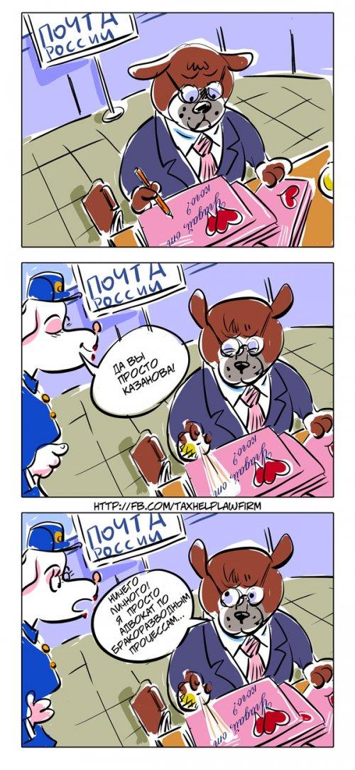 Взято с http://fb.com/taxhelplawfirm