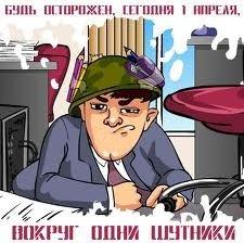 http://blog.pravo.ru/uploads/images/00/52/96/2012/04/01/19dc78e93b.jpg