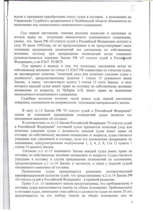 Размер пособия по безработице в 2017 ПапаЮрист. ру