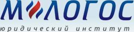 Юридический институт «М-Логос»