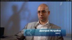 Дмитрий Андреевич Ястребов