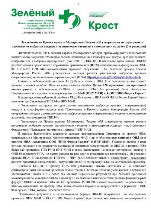 1 стр