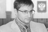 Королёв Дмитрий